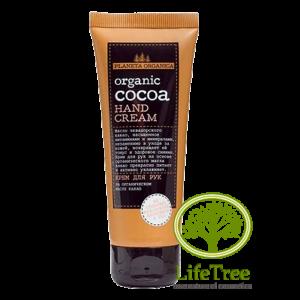 krem do rąk masło kakao