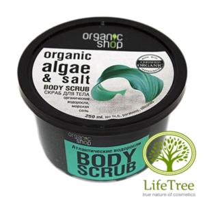 Organic Shop - Solny scrub do ciała atlantyckie wodorosty