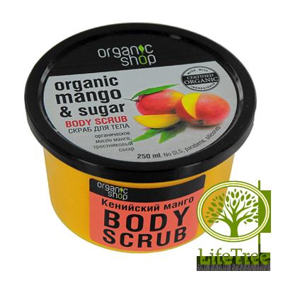 Pojemnik zawierający delikatny peeling do ciała kienijskie mango marki Organic Shop