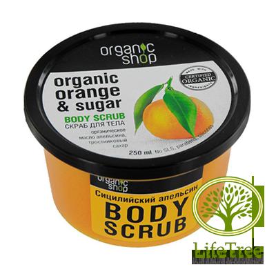 Pojemnik zawierający delikatny scrub do ciała sycylijska pomarańcza marki Organic Shop