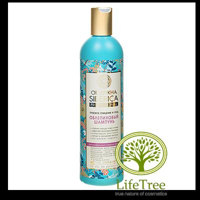 rokitnikowy szampon do włosów tłustych i normalnych