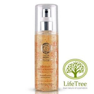 aktywne witaminy do włosów i skóry ciała w sprayu