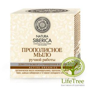 naturalne mydło propolisowe