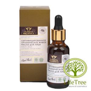 żywy olejek do twarzy i szyi ANTI-AGE