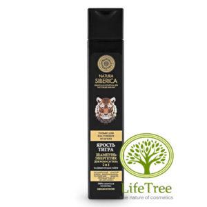 Energetyzujący szampon dla mężczyzn do włosów i ciała 2w1