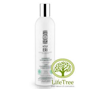 Neutralny szampon dla bardzo wrażliwej skóry głowy