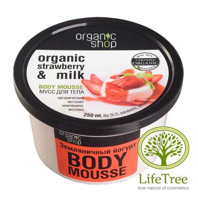 mus do ciała truskawkowy jogurt