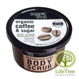 organiczny peeling do ciała brazylijska kawa