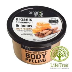 organiczny peeling do ciała miód i cynamon