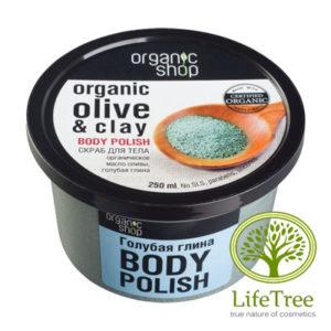 organiczny scrub do ciała niebieska glinka