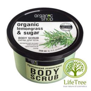 organiczny scrub do ciała prowansalskie trawy